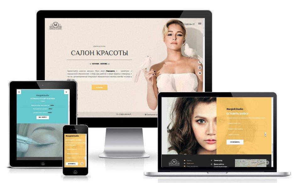 Jquery создание сайтов невская строительная компания застройщик официальный сайт